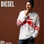 ディーゼル DIESEL Tシャツ 長袖 ロンT スター ロゴ プリント クルーネック ブランド メンズ トップス カットソー DSSY8BPATI