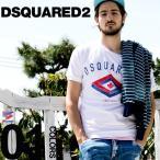 ディースクエアード DSQUARED2 Tシャツ 半袖 プリント ブランド メンズ トップス D2GD0370S22507