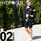 ハイドロゲン HYDROGEN セットアップ ジャージ スカルプリン フルジップ ショートパンツ 上下セット HY200613SETUP 2017春夏 新作 メンズ ブランド