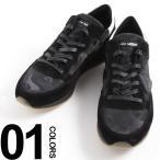 フィリップモデル PHILIPPE MODEL PARIS スニーカー TROPEZ トロペ カモフラ ブランド メンズ シューズ 靴 PMTRLUCF21