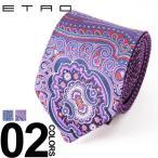 【父の日無料ラッピング対象品】 エトロ ETRO ネクタイ シルク ペイズリー柄 ブランド メンズ ビジネス ET1T7003002