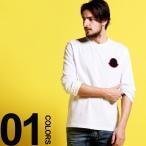 モンクレール MONCLER Tシャツ 長袖 ロンT サガラ ワッペン ロゴ クルーネック ブランド メンズ トップス カットソー コットン MC80406008390T