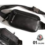 モンクレール バッグ MONCLER レザー ベルトバッグ ウエストポーチ ボディバッグ ブランド メンズ レディース 革 MC006410001AKX