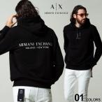 アルマーニエクスチェンジ メンズ ARMANI EXCHANGE ロゴ プリント プルオーバー パーカー ブランド トップス スウェット AE8NZM94ZJKRZ