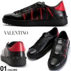 ヴァレンティノ メンズ スニーカー VALENTINO レザー ロゴ プリント スタッズ ローカット ブランド シューズ 靴 黒 赤 レッド VLRY2S08300SM