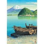 海贼王 - ワンピース  Morning 61-296 1000 piece Mitsu beach (japan import) 正規輸入品