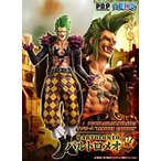 ワンピース  Megahouse Bartolomeo Ex Model PVC Figure (1 Piece) 正規輸入品