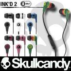 ショッピングスカル Skullcandy:Ink'd 2/MIC1 イヤーフォン スカルキャンディー インクド/送料無料対象商品