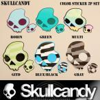 Skullcandy:スカルキャンディー カラーステッカー 2枚セット/5色展開(正規品)