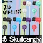 Skullcandy Bluetooth:JIB Wireless スカルキャンディー ワイヤレスイヤーフォン ジブワイヤレス/送料無料対象商品