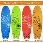 """本格派ソフトサーフボード Smile On Surf 5'10""""(176cm)クワッドフィン・リーシュコード付/初心者やキッズに最適!大人も乗れるソフトボード!!"""