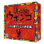 ウボンゴ 日本語版 ボードゲーム Ubongo