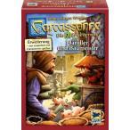 カルカソンヌJ 追加キット(拡張)2 商人と建築士 ボードゲーム Carcassonne Erweiterung2 Handler&Baumeister