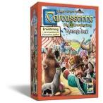 カルカソンヌJ 追加キット(拡張)10 サーカスが始まるぞ Carcassonne Erweiterung 10 Manege frei