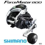 シマノ 電動リール フォースマスター 800