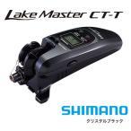 シマノ ワカサギリール レイクマスター CT-T クリスタルブラック