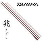 ダイワ へら竿  兆  12尺 /  きざし Daiwa