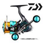 ダイワ 17 エメラルダス MX 2508PE‐H / スピニング リール