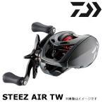 ダイワ 20 スティーズ AIR TW 500HL / STEEZ AIR TW ベイトリール 左ハンドル