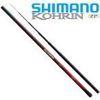 SHIMANO シマノ 香鱗 H2.75 80-85ZP シマノ