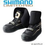 シマノ 鮎 シューズ リミテッドプロ・ジオロック・3Dカットフェルトフィットシューズ(FS-122P)