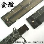 金鯱 高級 ハリス箱 60cm用NO.768  ピン式(チチ輪用)/ 仕掛け うき 浮子