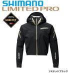 シマノ GORE-TEX ショートレイン リミテッドプロ RA-011P リミテッドブラック M