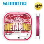 シマノ 鮎 ライン メタキング 20+1m / METAKING 糸