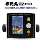 【送料無料】シマノ 探見丸CV−FISH 魚探