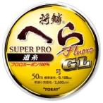 東レ 将鱗 へら スーパープロフロロ 道糸 GL ゴールド
