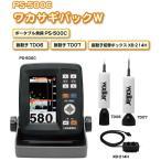 ホンデックス 魚探 PS-500C TD06 TD07 ワカサギパックW