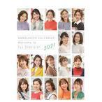 「フジテレビ女性アナウンサーカレンダー2021 ~Welcome to Fujitelevision~ ([カレンダー])」の画像
