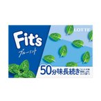 Fit's フィッツ ブルーミント 12枚入×10個 1BOX ロッテ 【40BOXまで、1個口送料でお届けが可能です。】