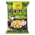 大人のおつまみ 塩わさび 90g入 1袋 岩塚製菓(株)