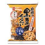 岩塚の黒豆せんべい 10枚入 1袋 岩塚製菓(株)