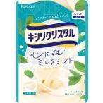 キシリクリスタル ミルクミントのど飴 71g入 1袋 春日井製菓販売(株)【144袋まで1個口送料でお届けが可能です。】