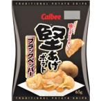 堅あげポテト ブラックペッパー味 65g入×12袋 1ケース カルビー(株) 【6ケースまで1個口送料でお届けが可能です】