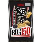 堅あげ【BIG】ブラックペッパー 150g入×12袋 1ケース カルビー(株) 【4ケースまで1個口送料でお届けが可能です】