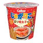 じゃがりこ 炙り明太子味 52g×12個 カルビー(株)  【期間限定品】