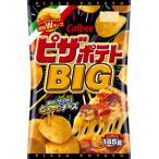 ピザポテト BIG 12袋