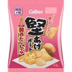 堅あげポテト 関西だし味 63g入 12袋 カルビー(株) 【お取り寄せ商品】