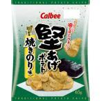 カルビー 堅あげポテト 焼きのり味 12袋