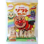 ショッピングアンパンマン アンパンマンのソフトせんべい 2枚×16袋入 12袋 (株)栗山米菓