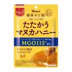 健康のど飴たたかうマヌカハニー 80g入 1袋 カンロ(株)