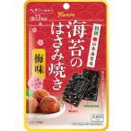 海苔のはさみ焼き 梅味 4.4g×6個 カンロ(株)