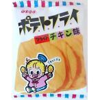 ポテトフライ フライドチキン味 20袋入 東豊製菓(株)