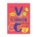 VC-3000のど飴 ピンクグレープフルーツ 90g入 1袋 ノーベル製菓(株)