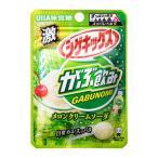 激シゲキックス がぶ飲みメロンクリームソーダ味 20g入×10個 UHA味覚糖(株)