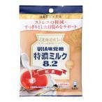 特濃ミルク8.2 紅茶 93g入 1袋 UHA味覚糖(株)
