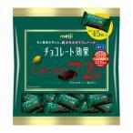 チョコレート効果カカオ72% 大袋 225g 1袋 (株)明治 【72袋まで、1個口送料でお届けが可能です】